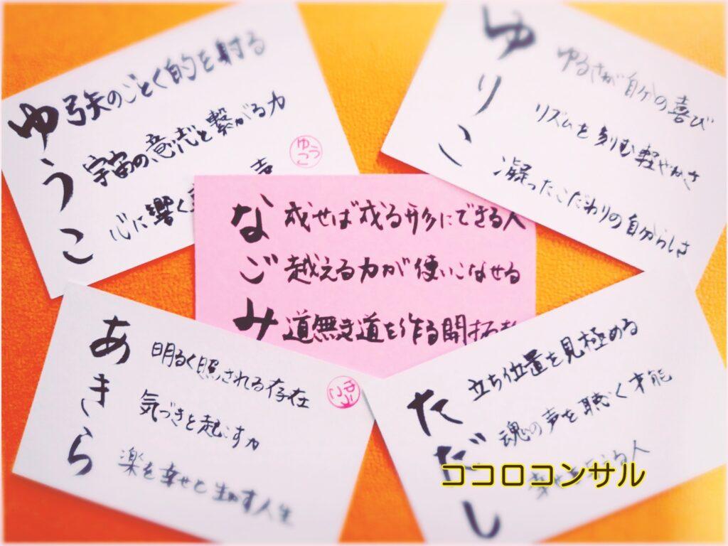 出店します・11月7日(水)ビバフェス vol.19☆アジュール土浦ウエディングハウス